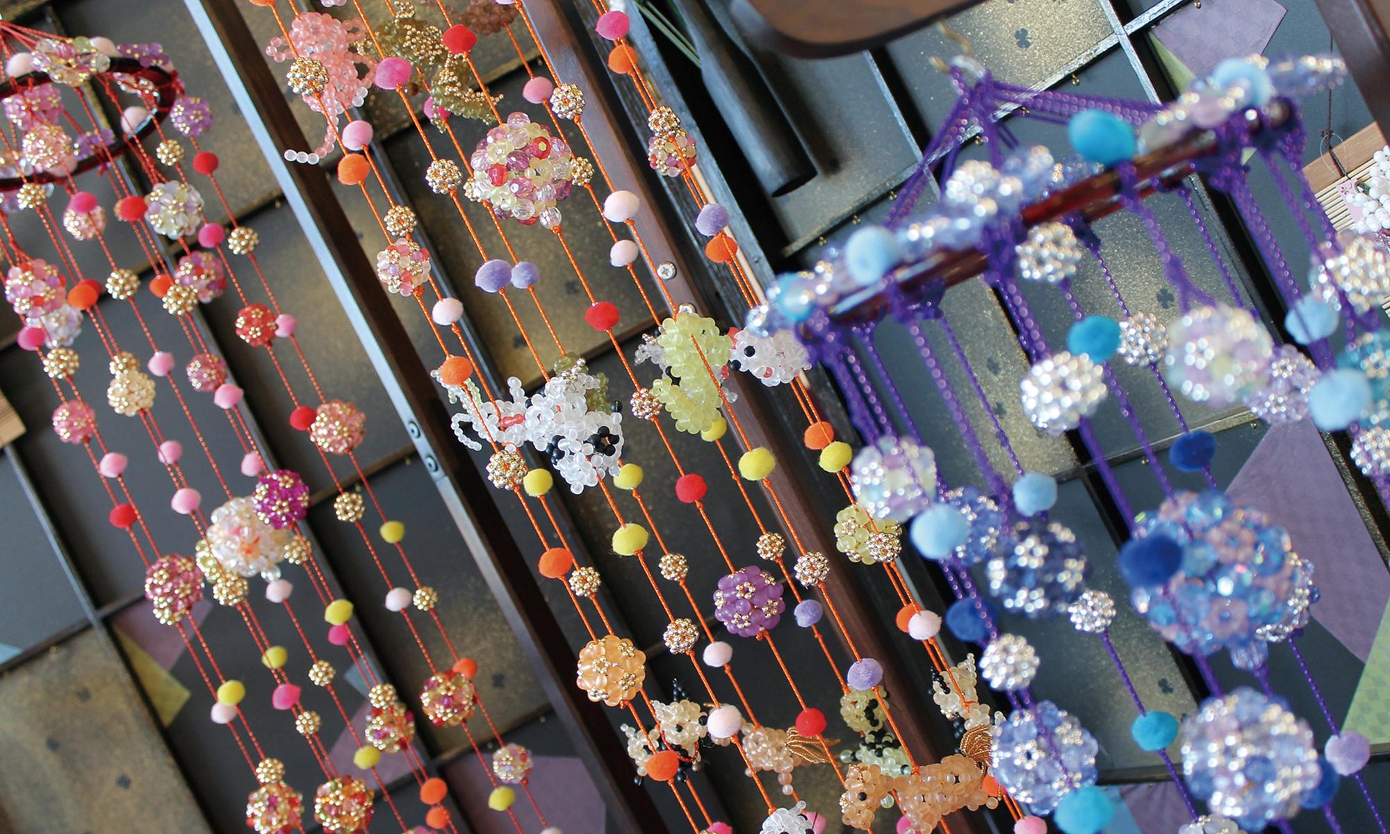 Beads Art Kyuram